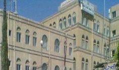 وزارة الصحة اليمنية في شبوة تطلق نداء…: أطلق مسؤولون بوزارة الصحة اليمنية في شبوة نداء استغاثة عاجلة عقب تفشي وباء حمى الضنك في مناطق…