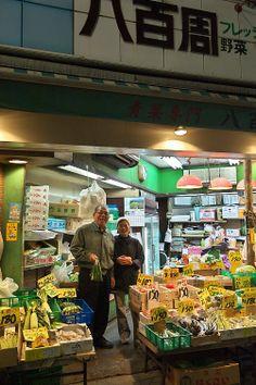 Vegetable shop in Tokyo, Japan