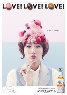 """Funny image of girl with sweets on her mind. Ad for healthy tea drink. """"If I was drowned by sweet temptation..."""" —km"""