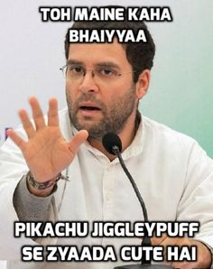 Rahul Gandhi most Funny pic