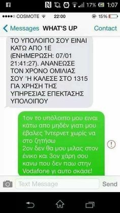 . Funny Greek Quotes, Funny Qoutes, Funny Texts, All Quotes, Jokes Quotes, Best Quotes, Memes, Funny Statuses, Clever Quotes
