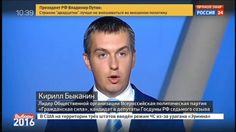 """Выборы 2016. Дебаты на """"Россия24"""".  Бредни Кремленоидов.  02.09.2016г."""