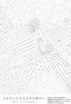 Studio Velocity/ D.G Architects/ HAP + associates at gallery N, 2010 Architecture Graphics, Architecture Drawings, Architecture Student, Axonometric Drawing, Planer Layout, Landscape Drawings, Photomontage, Presentation Design, Drawing Sketches
