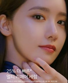 Korean Beauty, Asian Beauty, Celebrity Pictures, Celebrity Style, Instyle Magazine, Cosmopolitan Magazine, Girl's Generation, Im Yoona, Kim Woo Bin