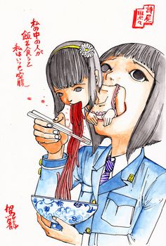 Shintaro Kago - Anamorphosis via: Yellowmenace - http://yellowmenace8.blogspot.com/2014/11/art-shintaro-kago-funny-girls.html