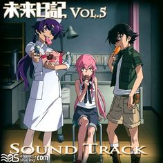 mirai nikki cover | Mirai Nikki Blu-ray Vol.5 Soundtrack CD | Anime-Sharing Lossless