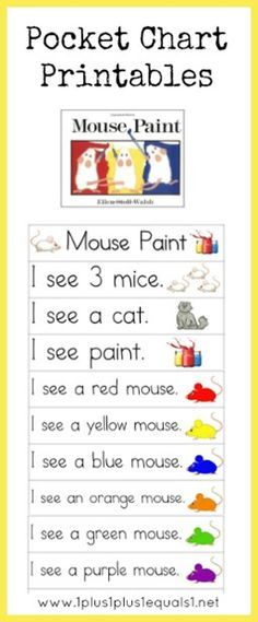 Mouse Paint Pocket Chart Printables Love it!!!!!!
