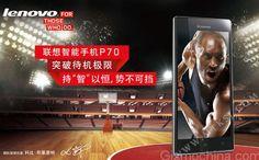 Mola: Lenovo P70 con sus 4000 mAh listo para romper el record de los 46 días en espera