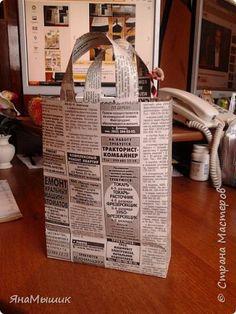 Упаковка Моделирование конструирование Простенький бумажный пакет Бумага газетная фото 1