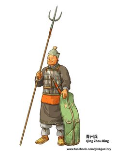 Qing Zhou Bing 青州兵 (Army of the Blue Land) A special infantry unit founded by Cao cao, most member are recruited from the yellow turban army which Cao cao had defeated in the early day of the conflict. This troop were absolutely loyal to Cao cao, it took part in most battle fought by Cao cao. They were considered to be one of the most powerful infantry unit in the Three Kingdoms period.  青州兵 对曹操最为忠心的步兵部队,从被降服了的黄巾军里收编而来。