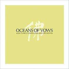 Writing up Alex Cline's Oceans of Vows, an ambitious two-disc set based upon  Buddhist texts, with a 14-piece group including, alongside Cline, violinist Jeff Gauthier, guitarists GE Stinson and (twin brother) Nels Cline, percussionist Brad Dutz, keyboardist Wayne Peet and cellist Maggie Parkins.  I'll post again when the review runs.