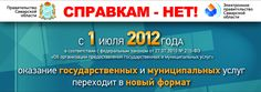 Электронное правительство Самарской области | События | 14.03.2017