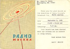 Soviet font. Yum. QSL from Moscow 1965