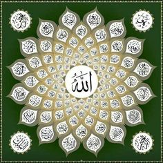 The name of God in the Arabic Language - Allaah.
