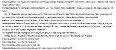 82215334_4683827_20120111_161214_1_.jpg 647×277 пикс