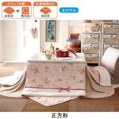 Romapri: Living room; kotatsu; 省スペースこたつ布団AB60