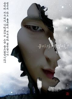 Moon lovers is the best serie I have ever seen💛 Lee Jun Ki, Lee Joongi, Korean Celebrities, Korean Actors, Korean Dramas, Busan, Scarlet Heart Ryeo Wallpaper, Kang Haneul, Hong Jong Hyun