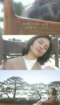 My Daughter Seo Young Finale Review: Lee Bo Young on Chun Ho Jin's Handmade Rocking Chair - Happy Ending