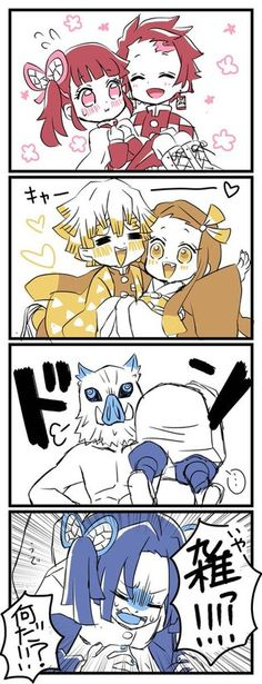 demon slayer zenitsu x nezuko - demon nezuko - demon nezuko wallpaper - demon nezuko manga - demon nezuko fanart - demon nezuko kamado - demon slayer nezuko - demon slayer nezuko cute - demon slayer zenitsu x nezuko Anime Chibi, Kawaii Anime, 5 Anime, Anime Couples Manga, Fanarts Anime, Cute Anime Couples, Anime Demon, Otaku Anime, Anime Love