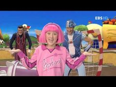 lazy town - YouTube