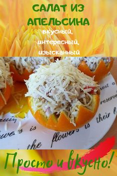 Meals For Two, Mexican, Ethnic Recipes, Food, Essen, Meals, Yemek, Mexicans, Eten