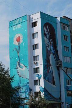 "Er'Naste Nasimo - New wall: ""The art of giving"" - for Urban Creatures 2014 - Sofia, Bulgaria -"