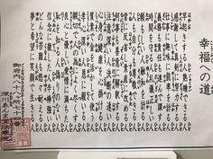 """シャレコスキンケア【公式】さんのツイート: """"幸福への道です… """""""