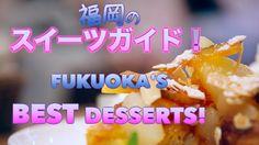 福岡のスイーツガイド2015年! MUST TRY Japanese Desserts from Fukuoka ♥︎