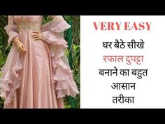 step by step Punjabi Suit Neck Designs, Neck Designs For Suits, Kurti Neck Designs, Dress Neck Designs, Blouse Designs, Dress Sewing Patterns, Clothing Patterns, Kurti Patterns Latest, Baby Pageant Dresses