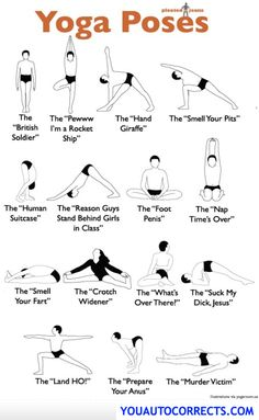 Little known yoga poses