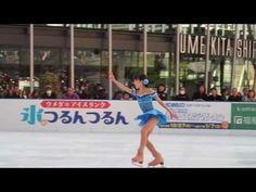 本田望結が大阪梅田のど真ん中で「氷deつるんつるん」のリンク開きセレモニーに参加し初滑り | フィギュアスケートまとめ零