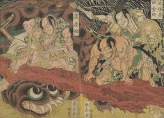 Japanese prints of the XVIII –XIX century from the collection of the Pushkin State Museum of Fine Arts  KATSUKAWA Shuntei / 勝川春亭 1770 - 1820  Hirai Yasumasa, Sakata Kintoki and Watanabe Tsuna Slaying the Giant Spider. Two parts of tryptich (?)  Mid-Edo Period. Before 1820 Material; technique: color wood-block print. Edo (Tokyo)