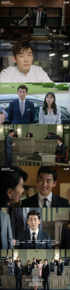 Added episodes 15 and 16 captures for the Korean drama 'The Good Wife'.