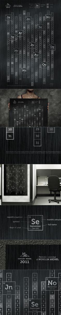 Календарь для Норильского Никеля, Календарь © ПавелЕмельянов