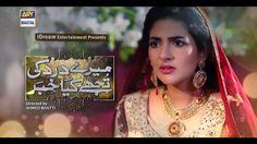 237 Best Pakistani TV Dramas images in 2016 | Pakistani tv