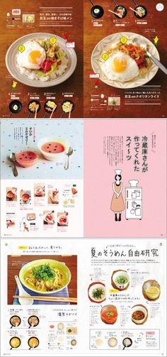 Discover recipes, home ideas, style inspiration and other ideas to try. Menu Restaurant, Restaurant Design, Cafe Menu Design, Organic Restaurant, Restaurant Identity, Design Set, Food Menu Design, Design Ideas, Design Inspiration