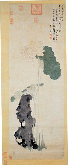 明, 李士達 瑞蓮圖,  Auspicious Lotus,  Li Shida, (16th-17th c.), Ming dynasty
