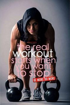 Be More Do More - Inspirational #Fitness #Quote