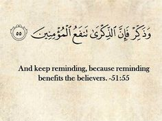 photo Typography muslim islam benefit reminder Quran Allah Believers verse ayah 51:55
