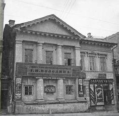 1890г Андреевский Спуск, 2Б Ukraine, Louvre, Buildings