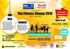 The Fitness Champ 2016 for the first time in Vadavalli, Coimbatore Powered by #123Coimbatore