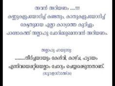 Islamic Speech Malayalam Naseehath Anver.uk