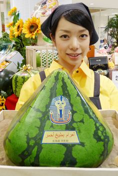 Pyramid shaped watermelons: $560 each