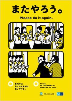 降車に協力する女子高生