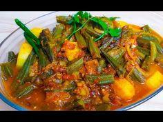 Okra Recipes, Vegetable Recipes, Vegetarian Recipes, Cooking Recipes, Healthy Recipes, Free Recipes, Afghan Recipe, Afghan Food Recipes, Afghanistan Food