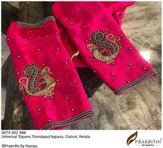 Customized blouse for Anjali Wedding Saree Blouse Designs, Silk Saree Blouse Designs, Blouse Neck Designs, Simple Embroidery Designs, Simple Blouse Designs, Maggam Work Designs, Designer Blouse Patterns, Sumo, Nike