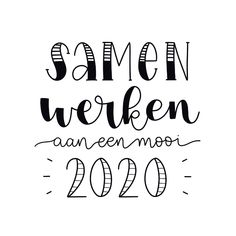 Zakelijke nieuwjaarskaart met de tekst samen werken aan een mooi 2020 in handletteringstijl | Make this card at Kaartje2go Xmas Quotes, Bullet Journal 2019, Couple Wallpaper, Wish Quotes, Sweet Messages, Smash Book, Christmas Photos, Happy New Year, Slogan