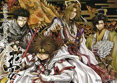 Saiyuki Gaiden - Kenren, Tenpou, Konzen and Goku in very pretty outfits.