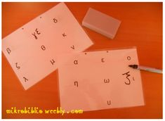 Picture Alphabet Cards, Greek, Cards Against Humanity, Pictures, Photos, Greece, Grimm, Alphabet Charts