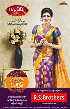 Give a dazzling look! to every one on your precious Wedding day, by choosing this modern designed ‪ Saree from ‪ Latest Wedding collections in more designs exclusively available with great offers Latest Indian Saree, Indian Sarees, Telugu Movies Download, Photo Booth Backdrop, Islamic Pictures, Psd Templates, Backdrops, Wedding Day, Advertising